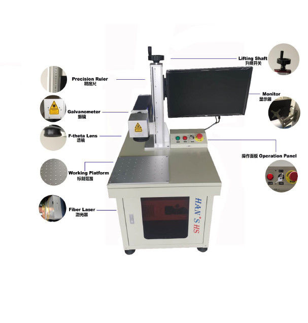 Air Cooling 1064mm 500W Laser Marking Machine YLP-H20